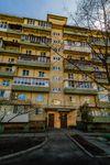 4 вулиця Олександра Архипенка, Kiev, 02000, Ukraine. Hotel in Kiev